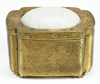 Chinese Brass Box with Carved Jade Plaque