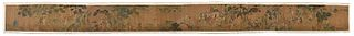 Chinese Handscroll Painting