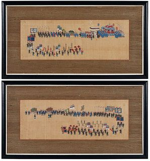 Pair Chinese Paintings of Imperial Procession