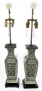 Pair Reticulated Famille Verte Double Walled Vases