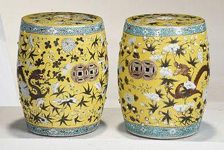 Pair Chinese Yellow Dayazhai Style Garden Stools