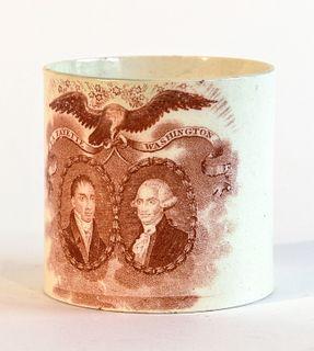 Lafayette - Washington Child's Cup