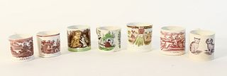 7 Early Child's Mugs with Animal Theme