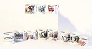 11 Early Child's Cups