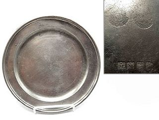 """Townsend & Compton 8 1/4"""" Pewter Plate"""