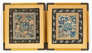PR. CHINESE EMBROIDERY, BLUE & WHITE SQUARES