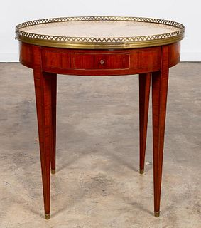 ROUND LOUIS XVI STYLE MARBLE INSET SIDE TABLE