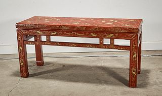 Chinese Gilt and Painted Wood Table