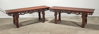 Pair Chinese Low Hard Wood Tables