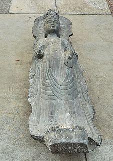 Chinese Stone Guanyin