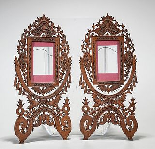 Two Chinese Carved Wood Frames