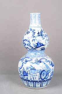 A Blue and White Figure Porcelain Gourd-shaped Vase