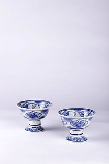A Pair of Blue and White Porcelain Stem Cups