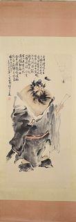 A Chinese Figure Painting, Liu Jiyou Mark