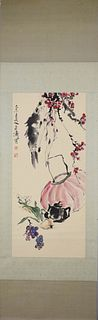 A Chinese Flower-and-plant Painting, Wang Xuetao Mark
