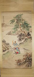 A Chinese Painting, Fu Baoshi Mark