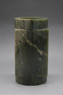 A Jade Cup
