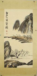 A Chinese Landscape Painting, Qi Baishi Mark
