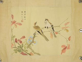 A Chinese Bird-and-flower Painting, Xiangfu Mark
