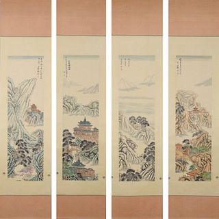 4 Chinese Landscape Paintings, He Haixia Mark