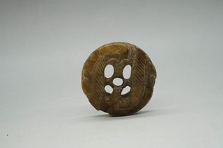 A Jade Button