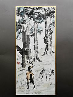 A Chinese Painting, Xu Beihong Mark