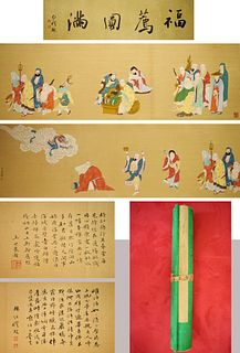 The Chinese Arhat Painting and Calligraphy, Zhang Daqian Mark