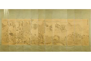 12 Pieces of Chinese Figure Paintings, Zhang Daqian Mark