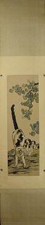 A Chinese Cat Painting, Xu Beihong Mark