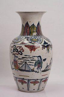 A Blue and White Underglaze Red Porcelain Vase