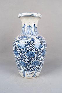 A Blue and White Flower Porcelain Vase