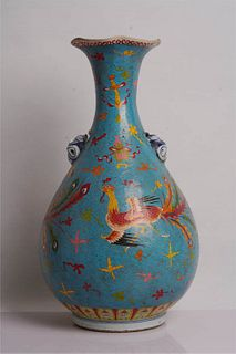 A Blue Glazed Phoenix and Seawater Porcelain Double-eared Vase