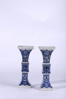 A Pair of Blue and White Banana Leaf Porcelain Beaker Vases