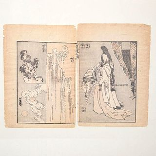 Japanese woodblock dyptych prints