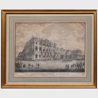 Russian School: Heba; Rue dite des Jardins; Palais d'Hiver; Pont de Kamennoi-Ostroff; Vue de l'eglise de St. Nicolas; and Les Montaignes de glace