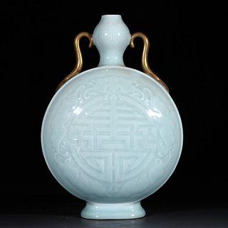 A Pea Green Glaze Porcelain Double Ears Oblate Vase