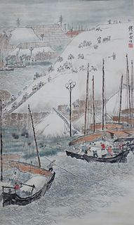 A Chinese Figures Painting, Qian Songyan Mark