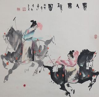 A Chinese Figures&horse Painting, Li Gang Mark