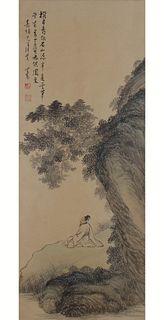 A Chinese Landscape Figure Painting, Pu Ru Mark