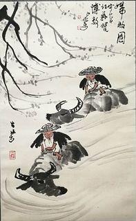 A Chinese Figures&Ox Painting Scroll, Li Keran Mark