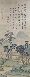 A Chinese Landscape Painting Scroll, Wen Zhengming Mark