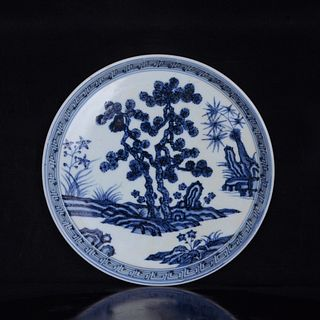 A Blue and White Plum Blossom&Bamboo Pattern Porcelain Teaboard