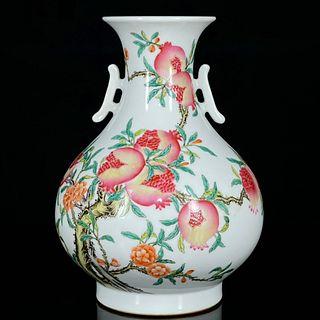 A Famille Rose Pomegranate Pattern Porcelain Double Ears Vase