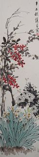 A Chinese Flowers Painting, Wang Shen Mark