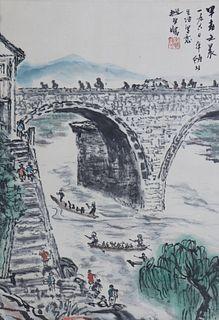 A Chinese Landscape Painting, Zhao Wangyun Mark