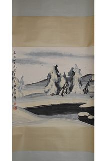 A Chinese Landscape Painting, Yu Zhixue Mark