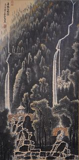 A Chinese Landscape Painting Scroll, Li Keran Mark