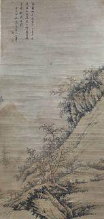 A Chinese Landscape Painting Scroll, Wang Hui Mark