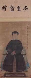 A Chinese Figure Painting Scroll, Gu Jianlong Mark