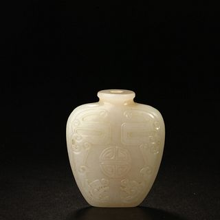 A Shou Character Carved Hetian Jade Snuff Bottle